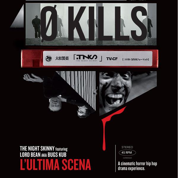 L'ultima-scena-7′-sito